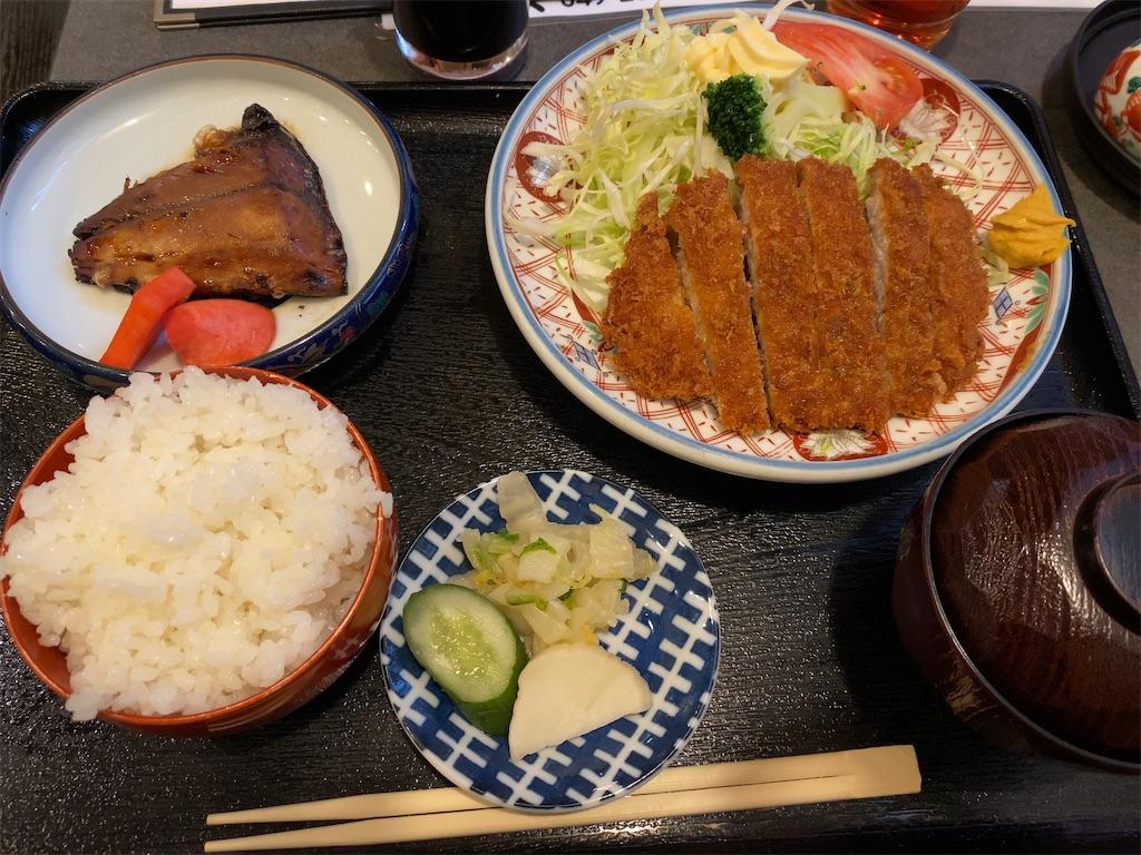 f:id:hirokikawakami:20201214122503j:image