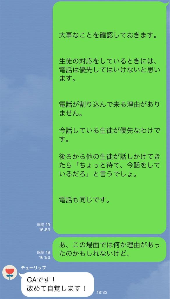 f:id:hirokikawakami:20201215183541j:image