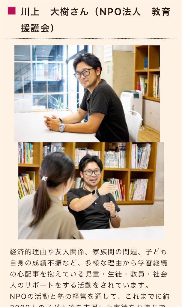 f:id:hirokikawakami:20201218151137j:image