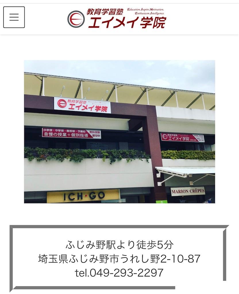 f:id:hirokikawakami:20201220075401j:image