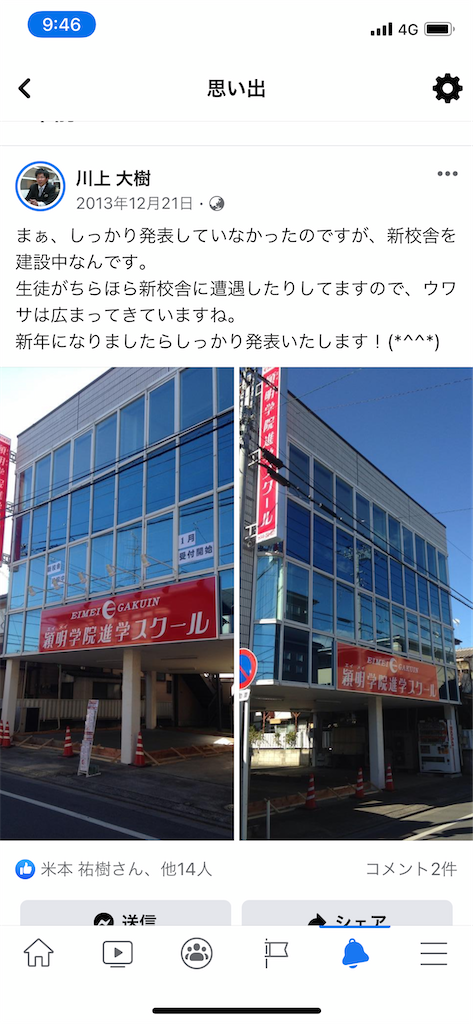 f:id:hirokikawakami:20201221102714p:image