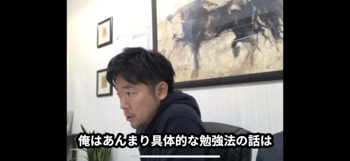 f:id:hirokikawakami:20201221131827p:plain