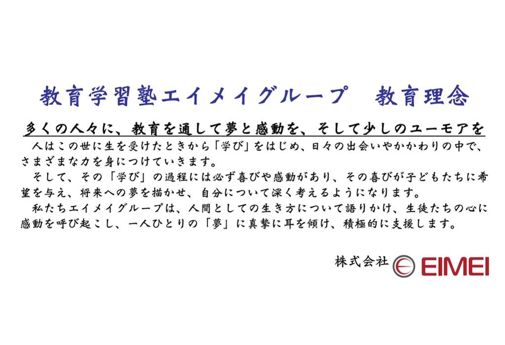 f:id:hirokikawakami:20201222053046j:image