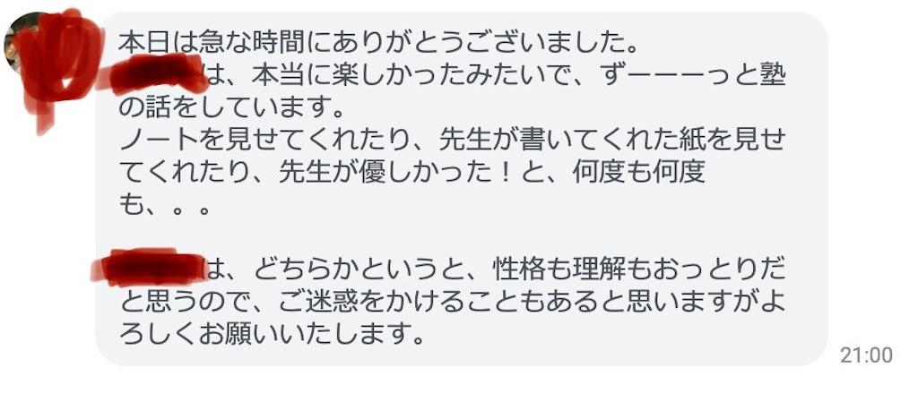 f:id:hirokikawakami:20201223212653j:image