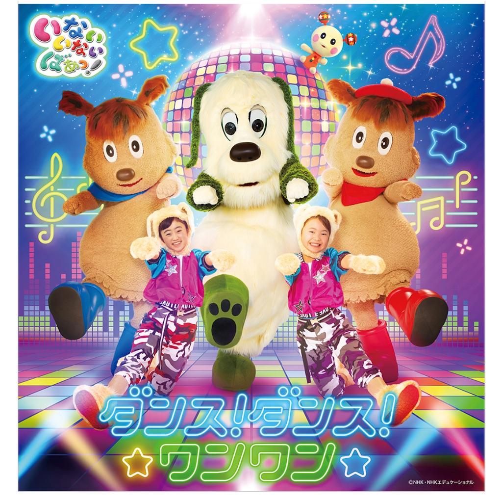 f:id:hirokikawakami:20201226120520j:image