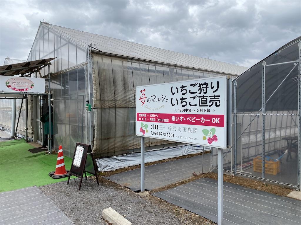 f:id:hirokikawakami:20210117192535j:image