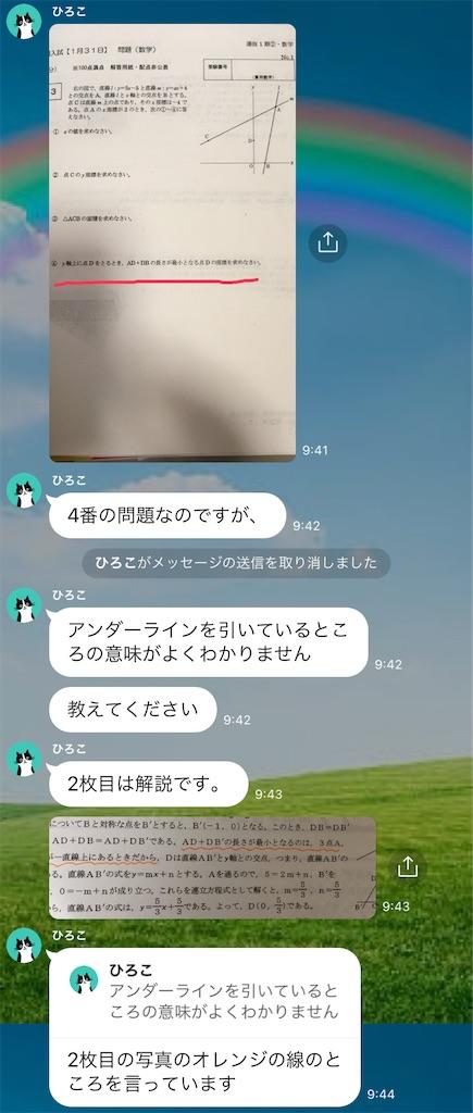 f:id:hirokikawakami:20210124095730j:image