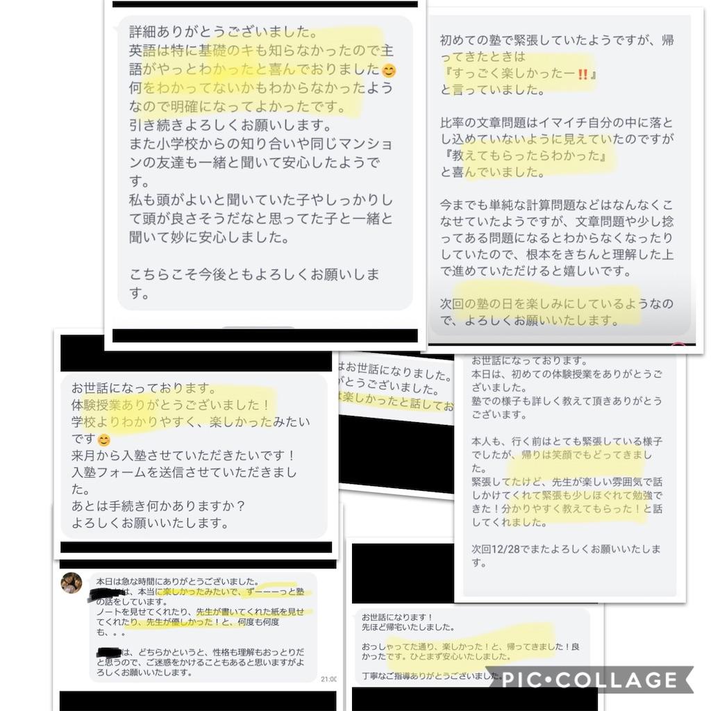 f:id:hirokikawakami:20210203142930j:image