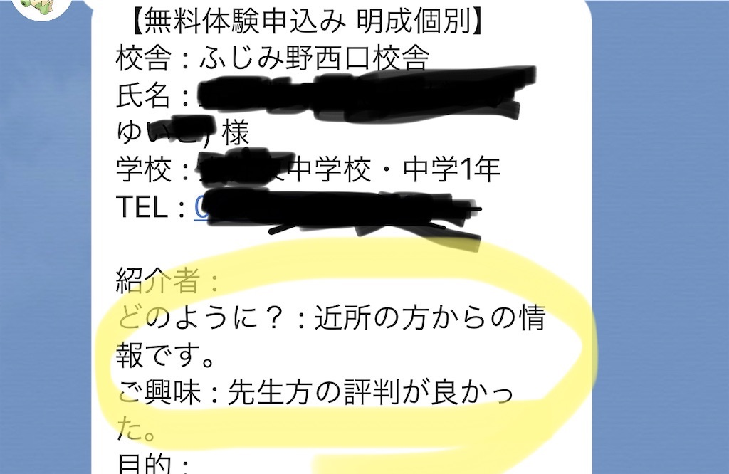 f:id:hirokikawakami:20210222073825j:image