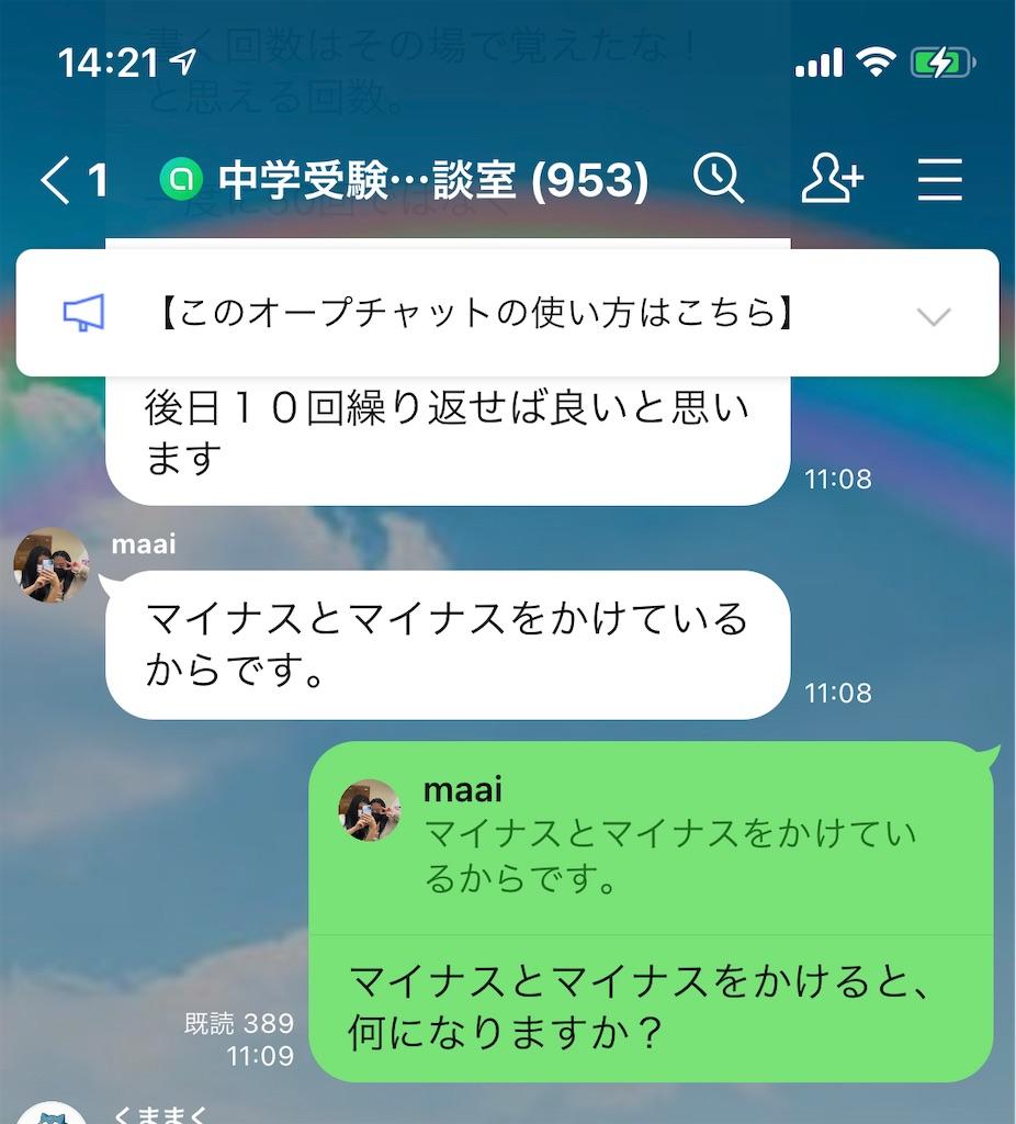 f:id:hirokikawakami:20210301155810j:image