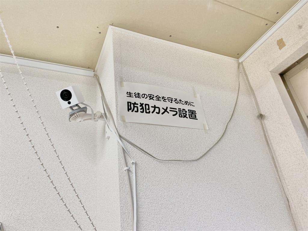 f:id:hirokikawakami:20210308155734j:image