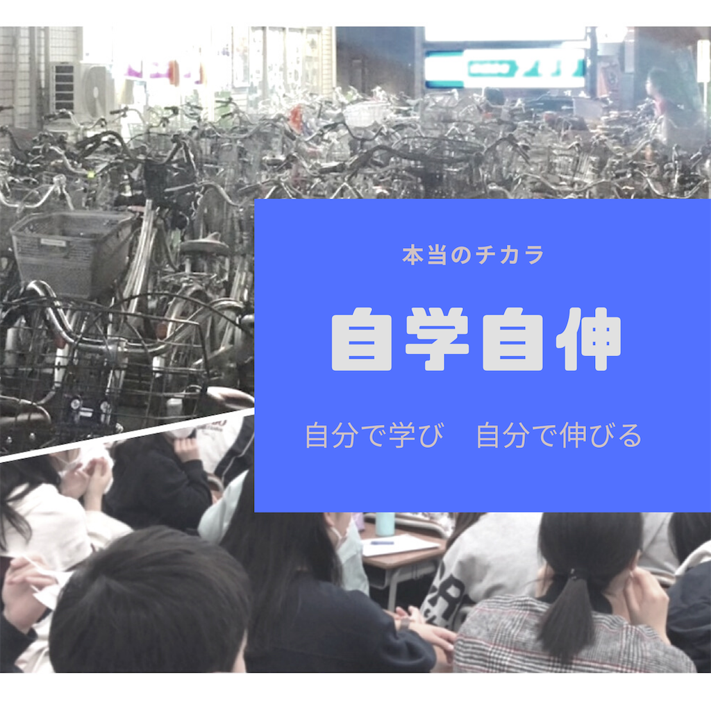 f:id:hirokikawakami:20210322190048p:image