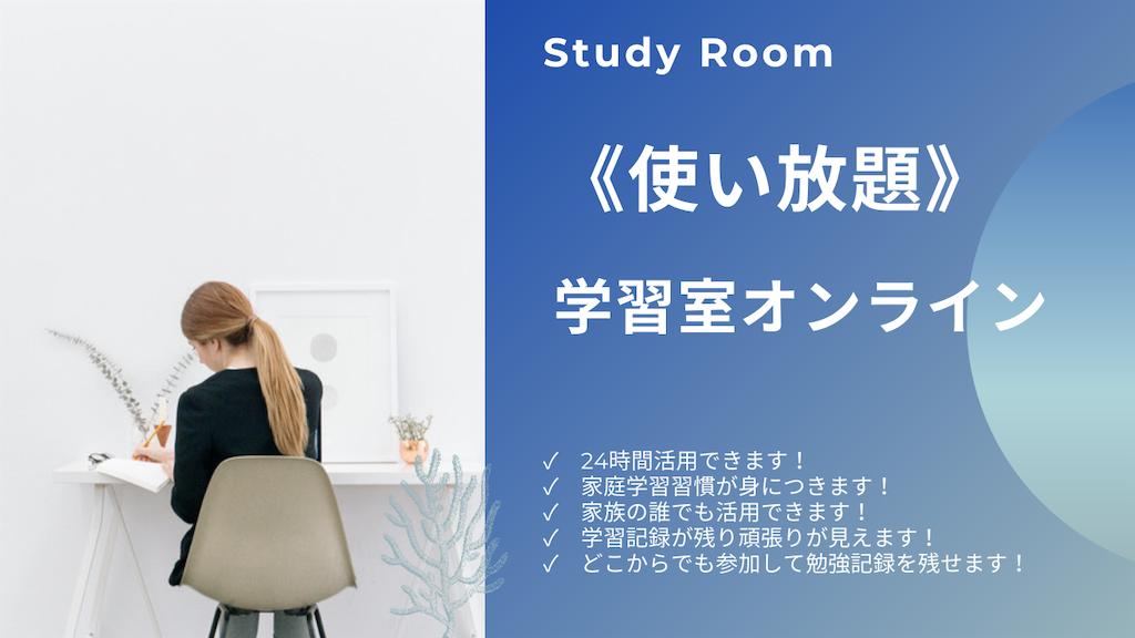 f:id:hirokikawakami:20210322190058p:image