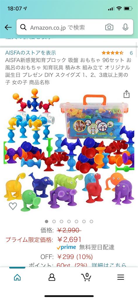 f:id:hirokikawakami:20210325180724p:image