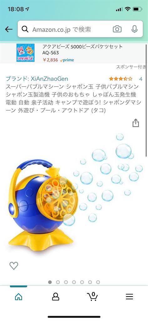 f:id:hirokikawakami:20210325180912p:image