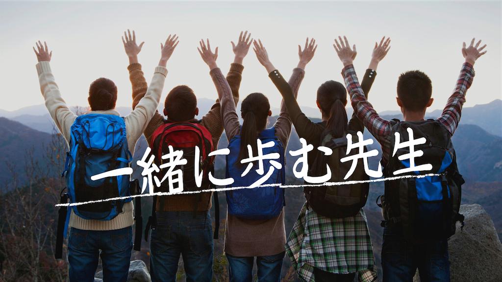 f:id:hirokikawakami:20210326093906p:image