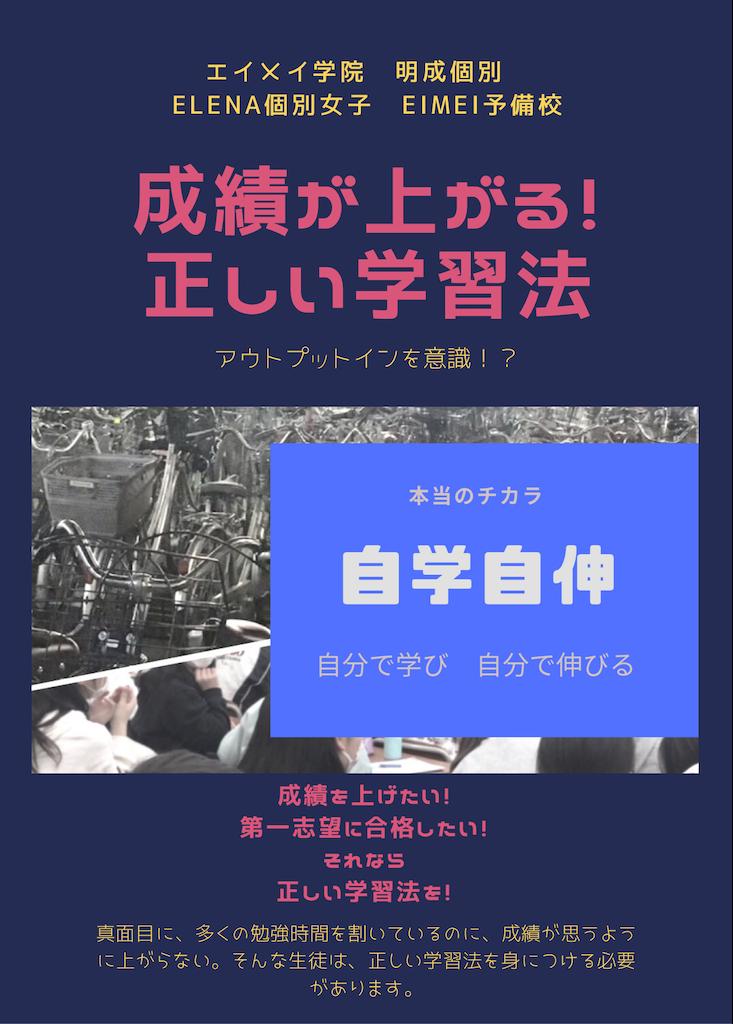 f:id:hirokikawakami:20210331104020p:image