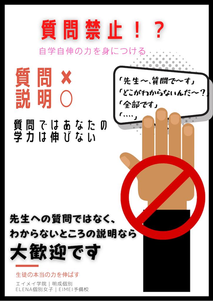 f:id:hirokikawakami:20210403065024p:image