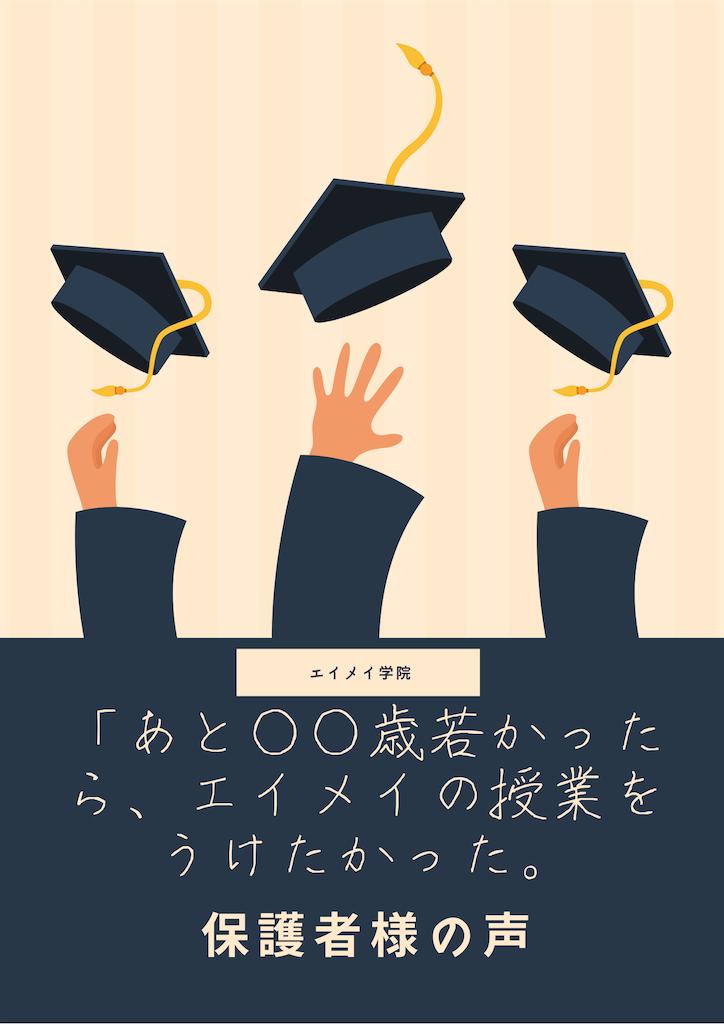 f:id:hirokikawakami:20210407153304p:image