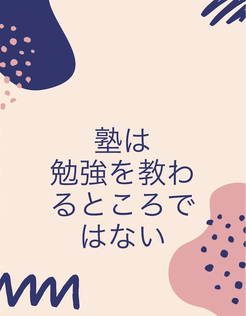 f:id:hirokikawakami:20210420174327j:image