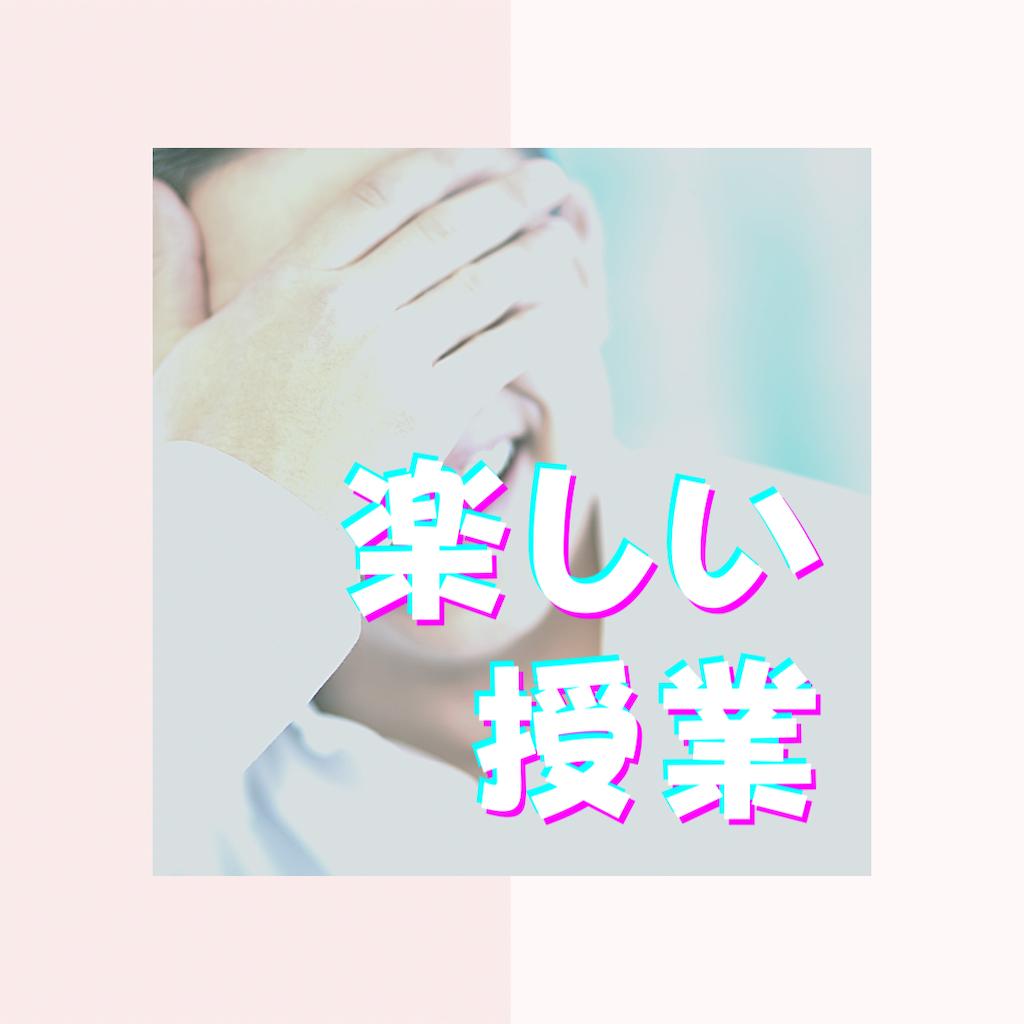 f:id:hirokikawakami:20210421091713p:image