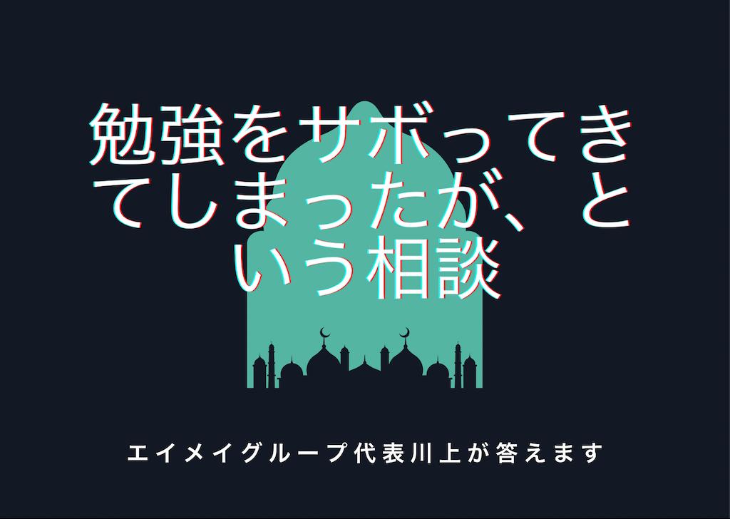 f:id:hirokikawakami:20210424193928p:image