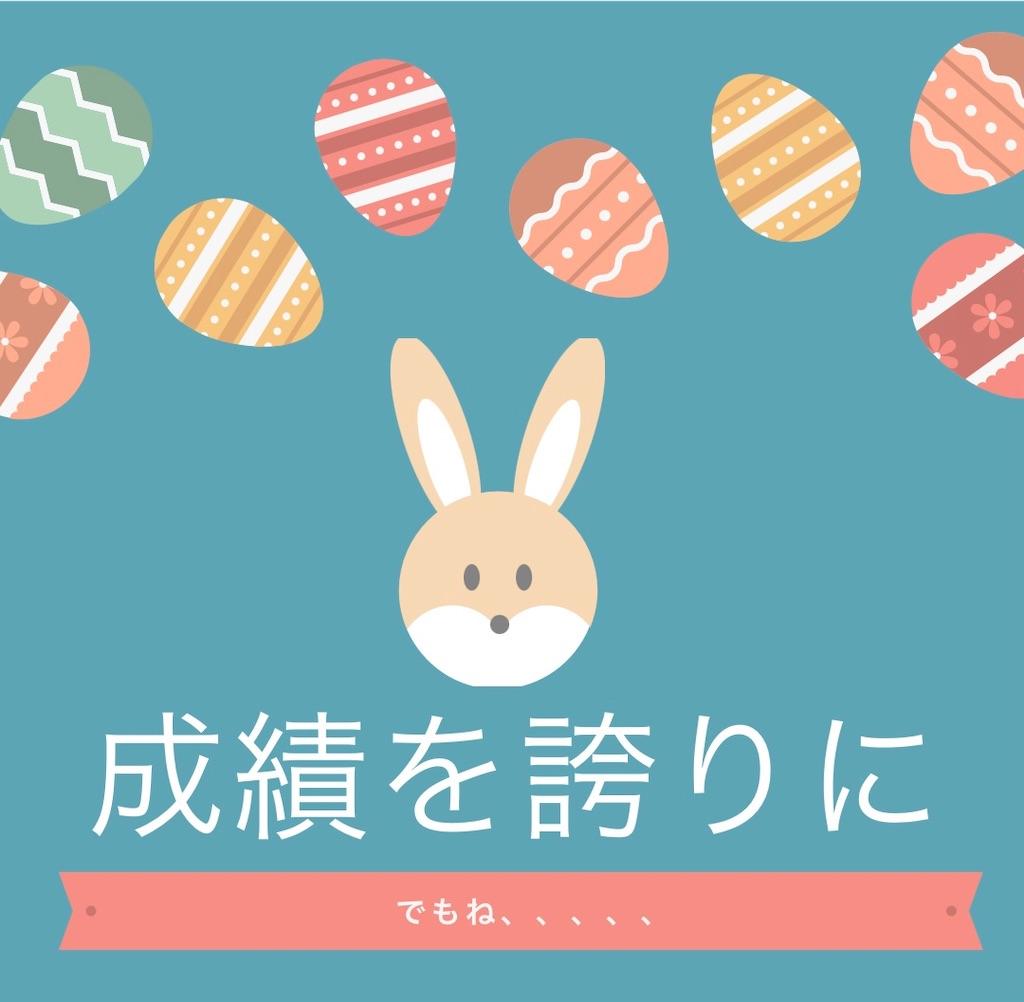 f:id:hirokikawakami:20210505205127j:image