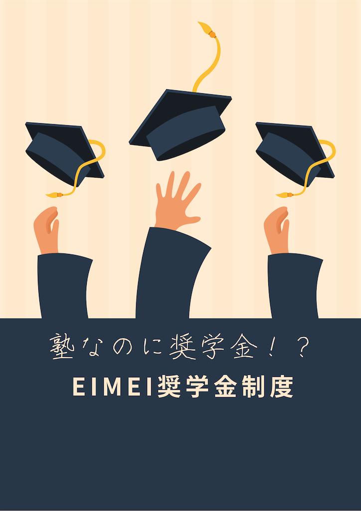 f:id:hirokikawakami:20210519204904p:image