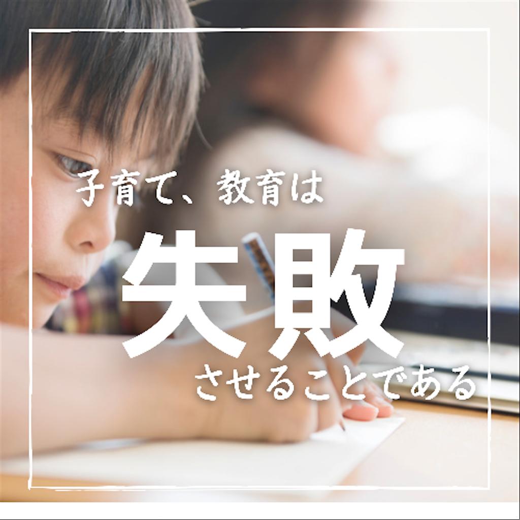 f:id:hirokikawakami:20210608195152p:image