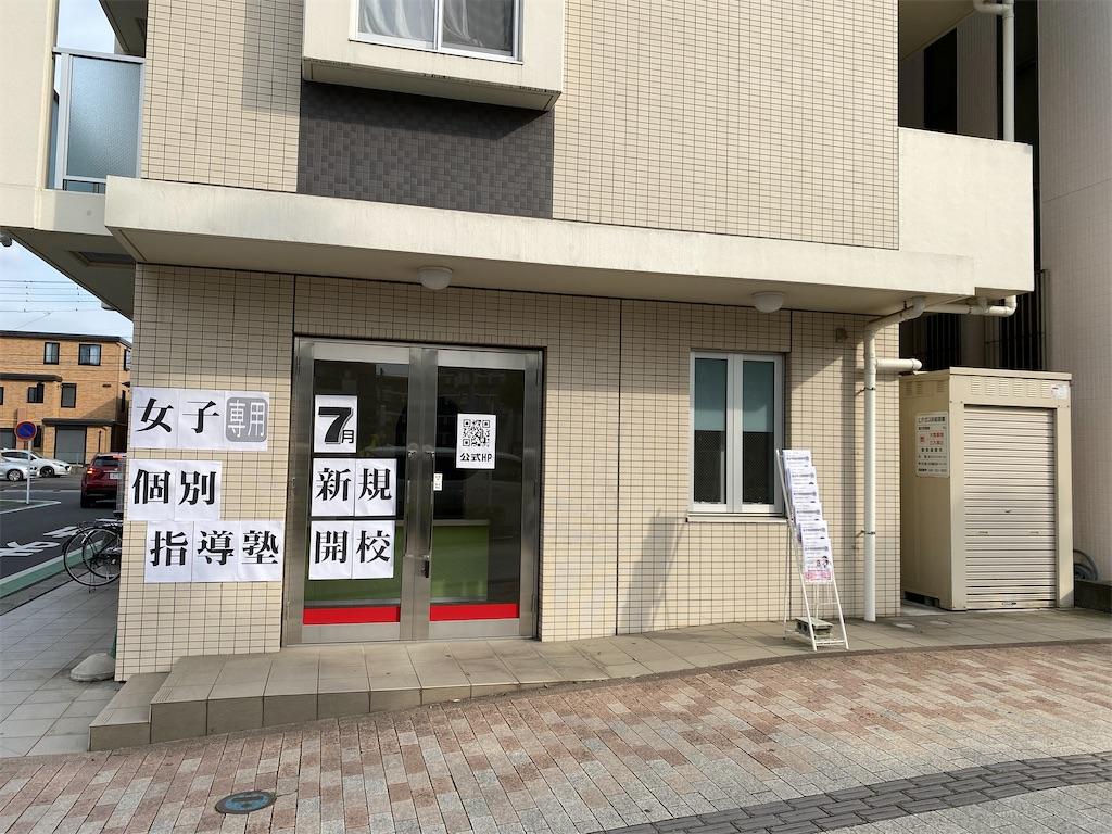 f:id:hirokikawakami:20210611201324j:image