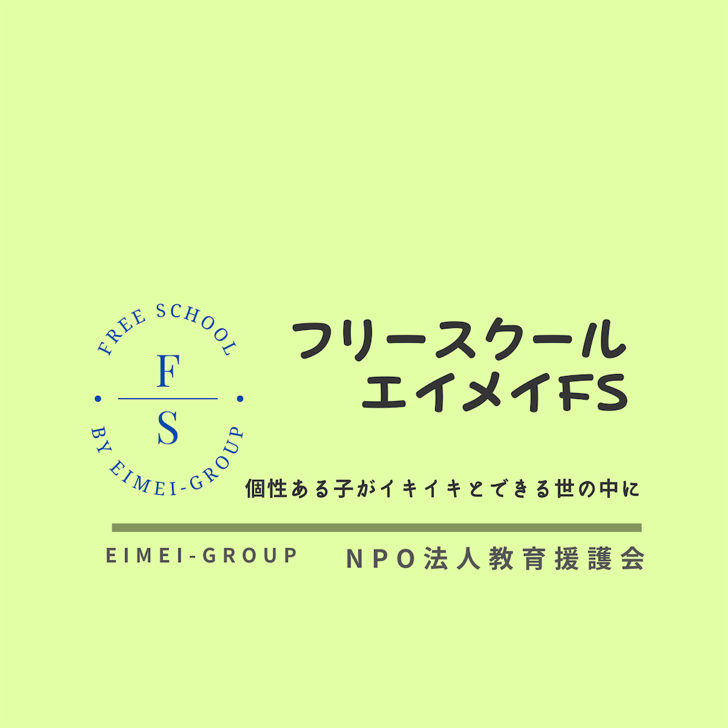 f:id:hirokikawakami:20210617201838p:image