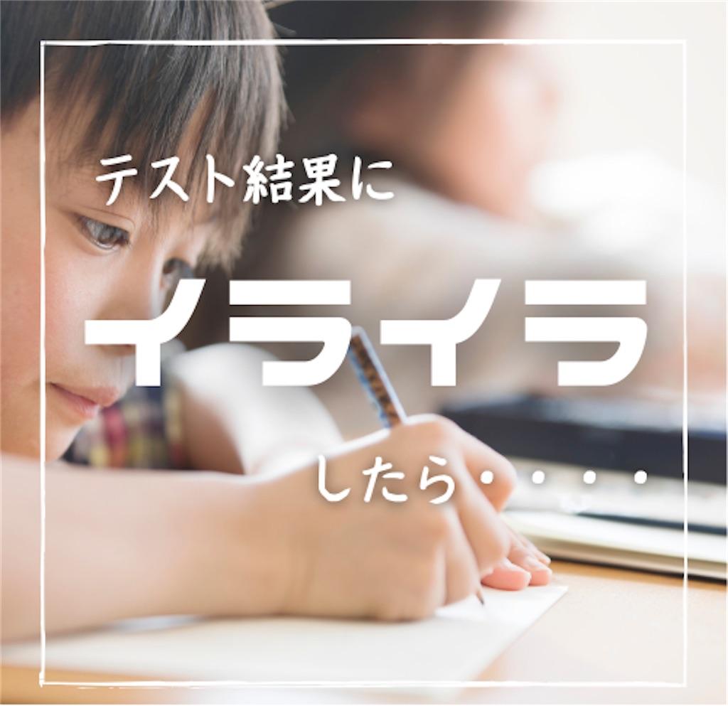 f:id:hirokikawakami:20210707140152j:image