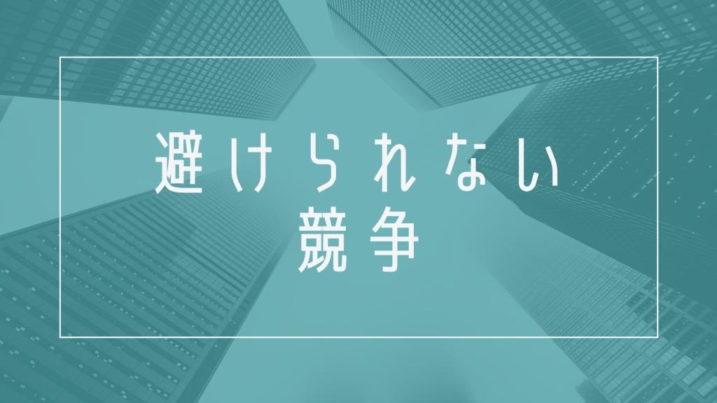 f:id:hirokikawakami:20210726155619j:image