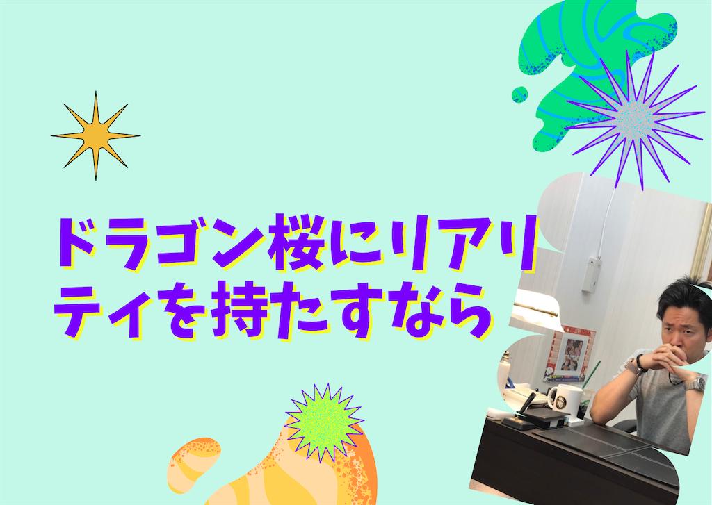f:id:hirokikawakami:20210728204901p:image