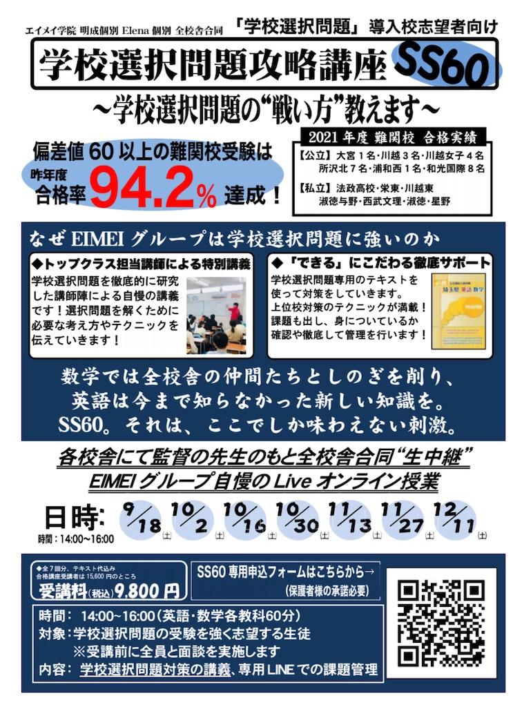 f:id:hirokikawakami:20210903081430j:image