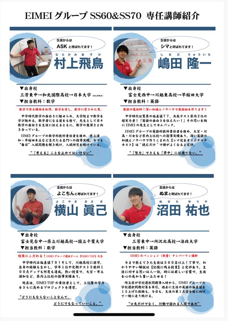 f:id:hirokikawakami:20210903081527j:image