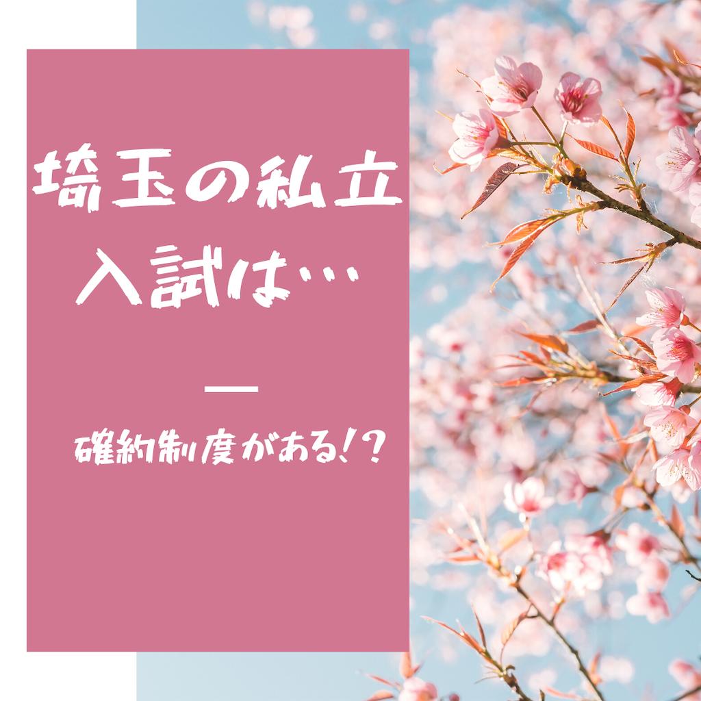 f:id:hirokikawakami:20210924192333p:image