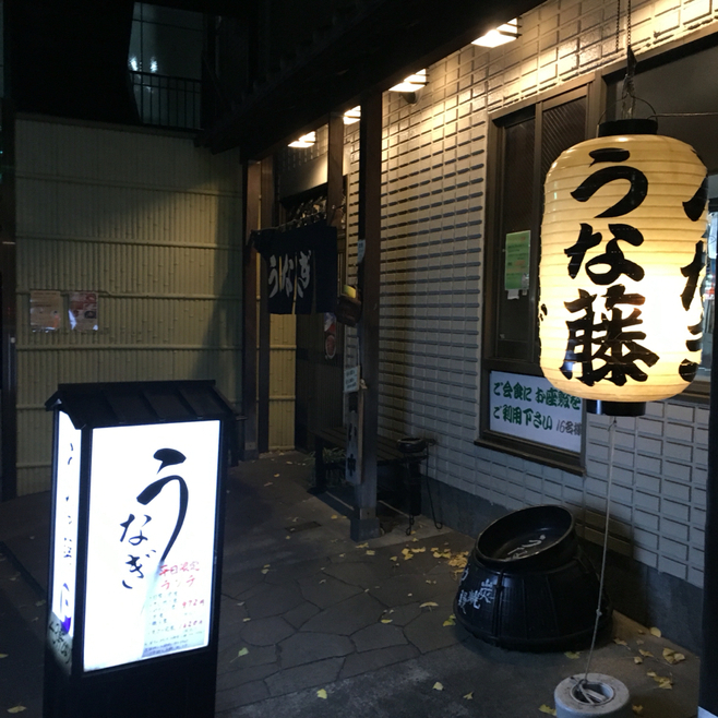 f:id:hirokikiko:20161020220019j:plain