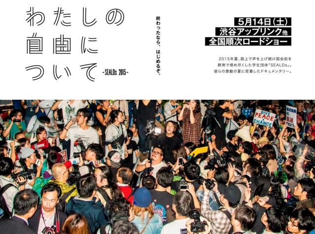 f:id:hirokikiko:20170212233751j:plain