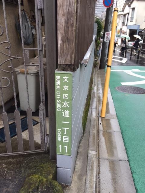 f:id:hirokikiko:20170326135346j:plain