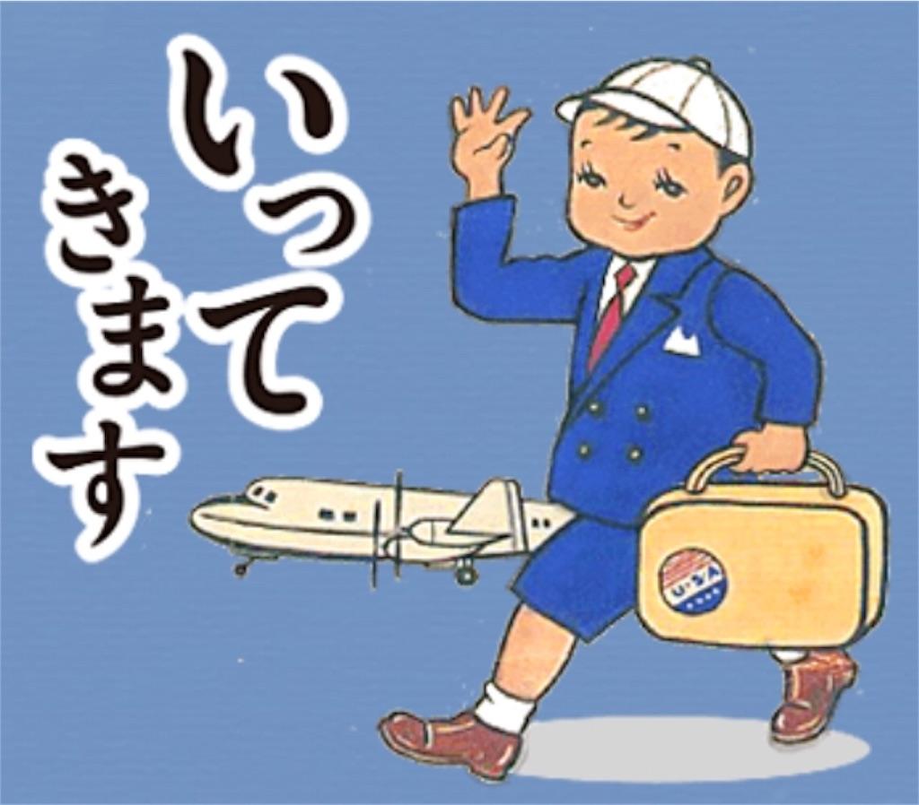 f:id:hirokikiko:20180307232542j:image