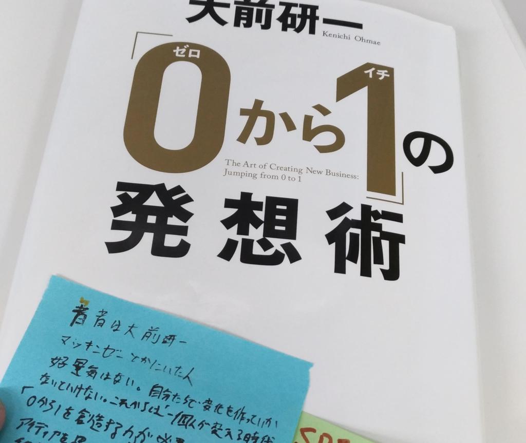 f:id:hirokiky:20170804210047p:plain