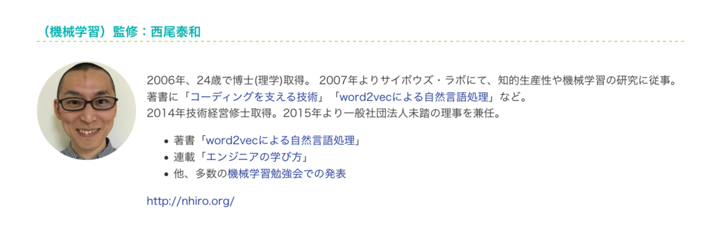 f:id:hirokiky:20170928101307p:plain