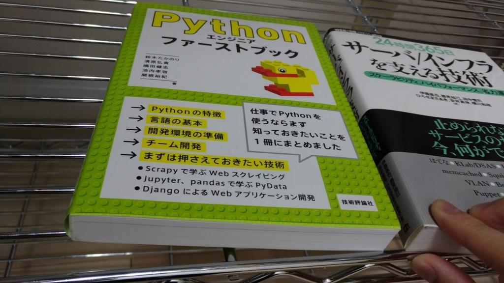 f:id:hirokiky:20170929102522j:plain