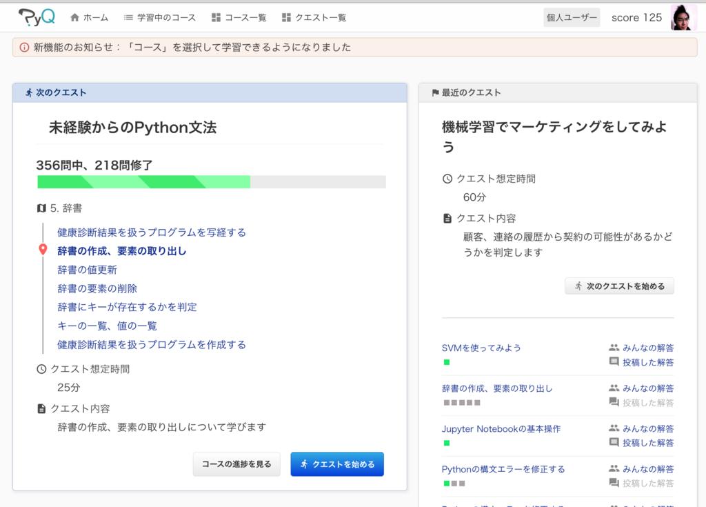 f:id:hirokiky:20171026104127p:plain