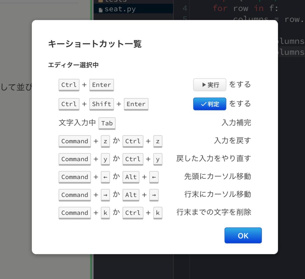 f:id:hirokiky:20171204150444p:plain