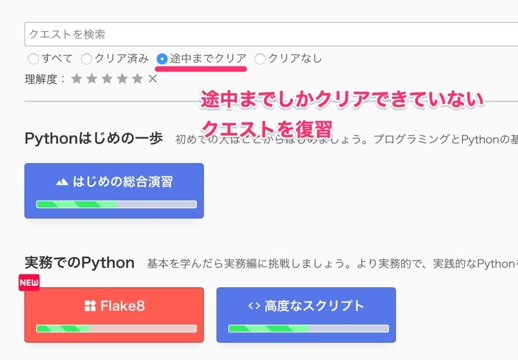 f:id:hirokiky:20171219131950j:plain