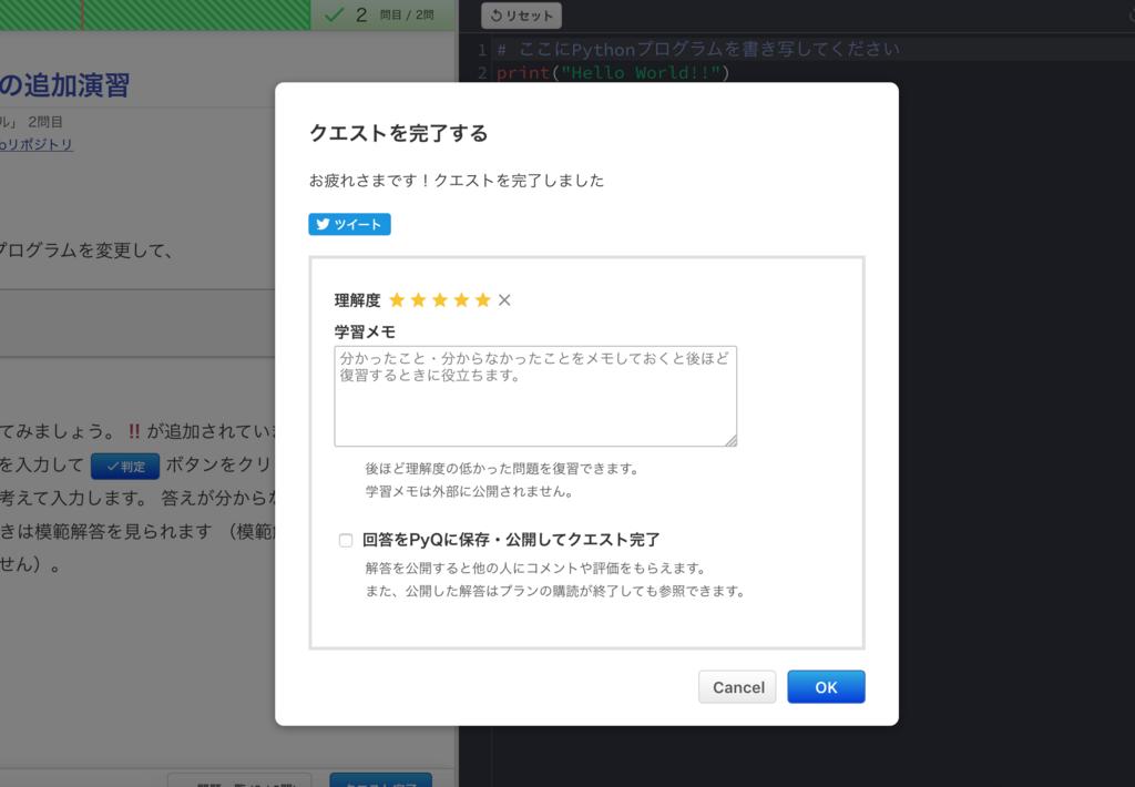 f:id:hirokiky:20171219163352p:plain