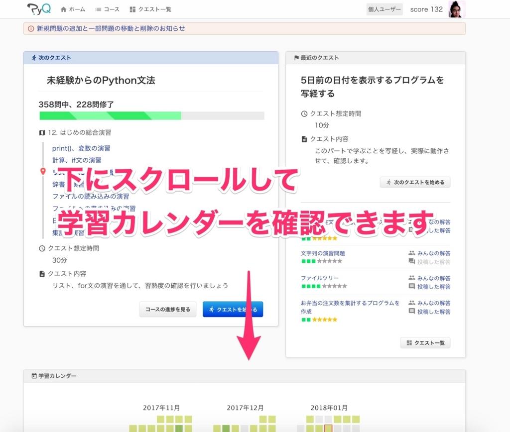 f:id:hirokiky:20180110134034j:plain
