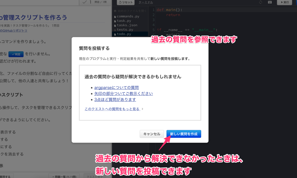 f:id:hirokiky:20180313114020p:plain